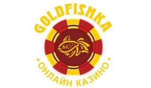 Зеркало Goldfishka Casino